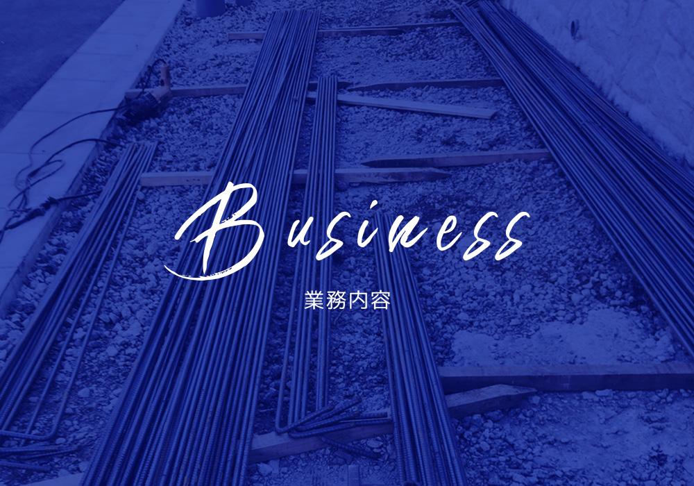 business_half_banner